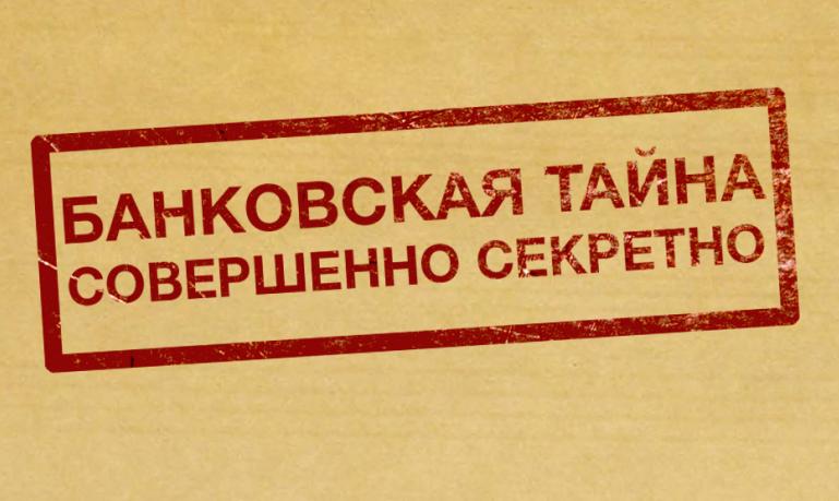 Истребование документов у кредиторов