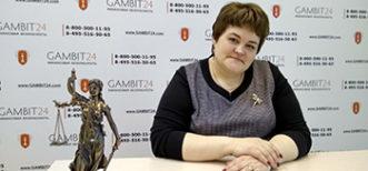 Шмырина Алла Евгеньевна