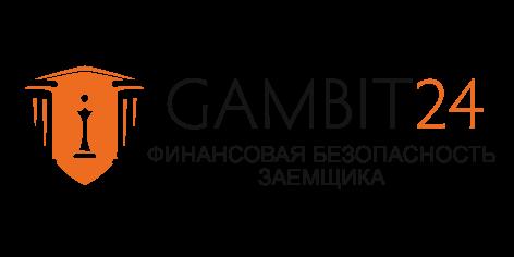 ГАМБИТ24